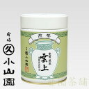 Japanease tea leaf, Award sencha, U...