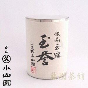 茶葉・ティーバッグ, 日本茶 Kaikado can Gyokuro Tamahoare () 90gJapanese tea