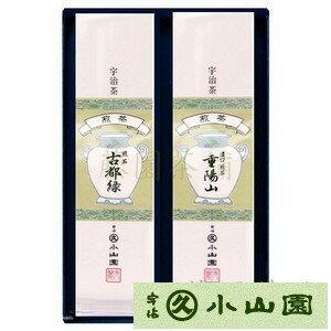 丸久小山園宇治銘茶ギフト煎茶+濃口煎茶
