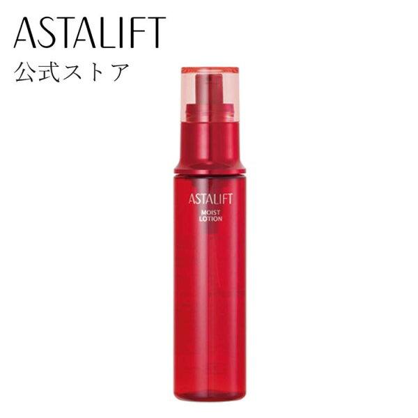 アスタリフトモイストローション130ml FUJIFILM公式 化粧水(ASTALIFT)