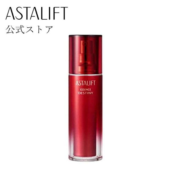 アスタリフトエッセンスディスティニー30ml FUJIFILM公式 美容液(ASTALIFT)