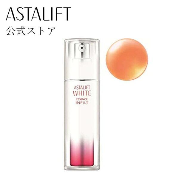 アスタリフトホワイトエッセンスインフィルト30ml FUJIFILM公式 美白美容液ホワイトエッセンス 医薬部外品 (ASTAL
