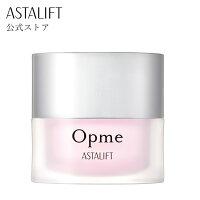 【9/1新発売】アスタリフトオプミー60g/OpmeAstaliftオールインワン高保湿持続ピュアコラーゲン