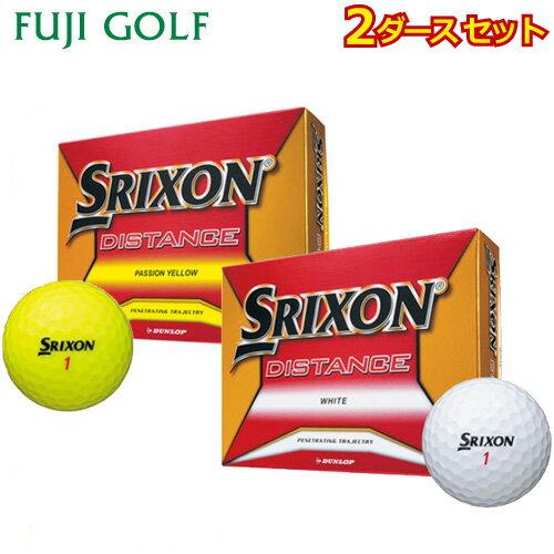 ゴルフボール2ダースセットDUNLOPSRIXONDISTANCEダンロップスリクソンディスタンス2018年モデル