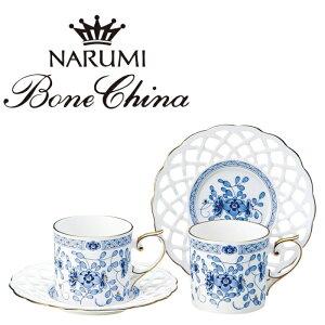 10%OFF ナルミ ミラノ ペアティーセット コーヒーセット ペアコーヒーセット NARUMI 日本製 最高級 ペア カップル 珈琲 カップ ソーサー おしゃれ インテリア 女子会 ボーンチャイナ 乳白色 花 かわいい シンプル 上品