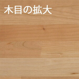 【カット無料!】独特の木目と色合いが美しい木材。ブラックチェリー集成材サイズ:厚み50mm×巾300mm×長さ2000mm/木材/カット無料/板/無垢集成材/DIY/日曜大工/テーブル脚/角材/柱/リノベーション