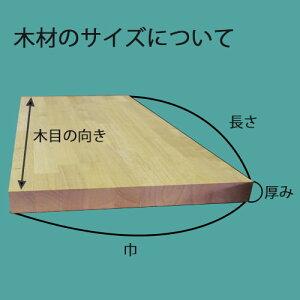 【カット無料!】最高級材のひとつである木材。チーク集成材サイズ:厚み20mm×巾400mm×長さ1500mm/木材/カット無料/板/無垢集成材/DIY/日曜大工/木工/棚板/家具材/リノベーション