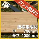 【カット無料!】天板などにも使われる木材。唐松集成材 サイズ:厚み50...