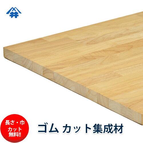 木材 板 価格