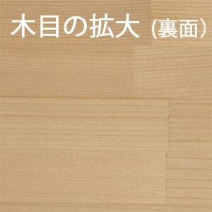 【送料込】プロ・工務店様用フリー板!加工性は良く、仕上がり面は良好な木材。米栂集成材サイズ:厚み30mm×巾600mm×長さ2000mm/2枚/板/長尺/天板/リノベーション/無垢集成/階段材/カウンター/造作材/内装材/枠材