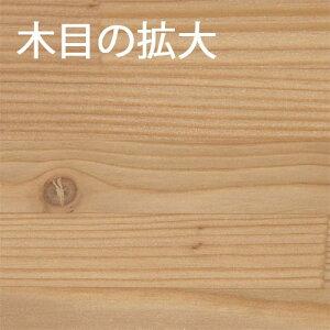 【カット無料!】天板などにも使われる木材。唐松集成材サイズ:厚み20mm×巾800mm×長さ3000mm/木材/カット無料/板/無垢集成材/DIY/日曜大工/木工/棚板/家具材/リノベーション
