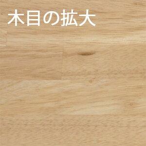 【送料込】プロ・工務店様用フリー板!当社、出荷実績ナンバー1のお値打ちな木材。ゴム集成材サイズ:厚み45mm×巾1000mm×長さ1000mm/3枚/板/長尺/天板/リノベーション/無垢集成/階段材/カウンター/造作材/内装材/枠材