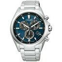 シチズン腕時計ソーラー電波時計アテッサAT3050-51L