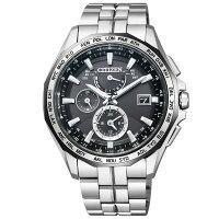 シチズン腕時計ソーラー電波時計アテッサダイレクトフライト針表示式AT9096-57E