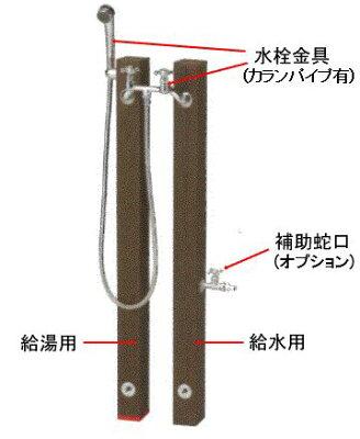 【立水栓ユニット/水栓柱】シャワープレイスレヴウッドタイプペット用ガーデンシャワーセット・給水用1本(補助蛇口付)・給湯用1本・水栓金具
