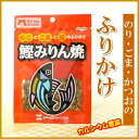 さんどらいふで買える「鰹みりん焼 (ふりかけ) 18g 【タナカ】」の画像です。価格は103円になります。