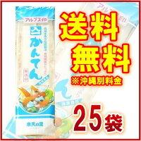 【送料無料】白 寒天 (2本入)×25袋【イリイチ】
