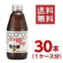 名古屋牛乳 ローヤルトップ 180ml Amazon 楽天 ヤフー等の通販価格比較 最安値 Com