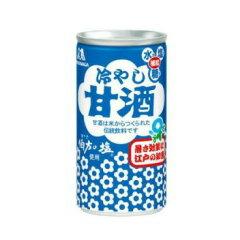 【冷し甘酒】森永 冷やし甘酒 190g 缶 1ケース(30本)【森永】