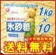 【送料無料(※沖縄除く)】氷砂糖 (クリスタルタイプ) 1kg 1ケース(10袋入り)【日…