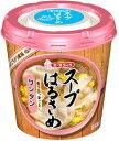 【エースコック】スープはるさめ ワンタン1箱 (6個)