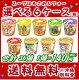 【エースコック】スープはるさめ&フォー 各種 選べる合計6ケース(36個入)セット【送料無…