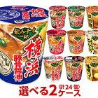 https://image.rakuten.co.jp/fujikan/cabinet/01170710/01526545/imgrc0065207174.jpg