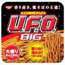 【ビッグサイズ】日清 焼そば UFO ビッグ 1ケース (12個) 【日清食品】