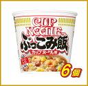 日清 カップヌードル ぶっこみ飯 1ケース(6個入)【日清食品】
