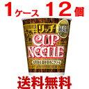 【送料無料】日清 カップヌードル リッチ 松茸薫る濃厚きのこクリーム  1ケース(12個入)【日清食品】