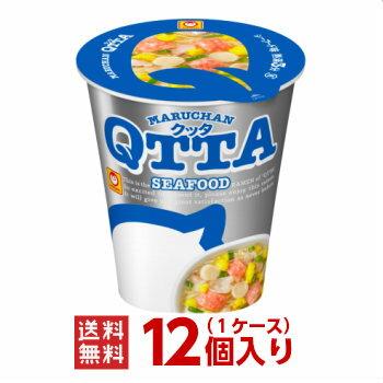 東洋水産 マルちゃんクッタ(QTTA)シーフードラーメン1ケース(12個入)MARUCHANQTTASEAFOODラーメン (