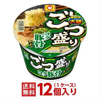 東洋水産 (マルちゃん)ごつ盛りコク豚骨ラーメン1ケース(12個入) カップラーメンまとめ買い