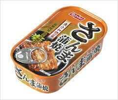 【送料490円(沖縄除く】さんま 蒲焼き 缶詰【ニッスイ】