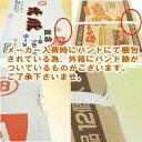 金ちゃん 飯店 焼豚ラーメン 画像2