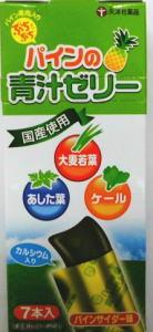 【天洋社薬品】大地の恵みたっぷりの青汁が、おいしいゼリーに、ぷちぷちパインの青汁ゼリー パインサイダー味 15g×7本