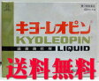 【送料無料】【第3類医薬品】滋養強壮剤キヨーレオピンw 60ml×4本