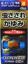 くすりのみかんで買える「【奥田製薬】【指定第2類医薬品】、キュルミナンEX11液 40ml」の画像です。価格は842円になります。