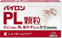 【指定第2類医薬品】【シオノギ】のどの痛み・熱・鼻水などのかぜの諸症状に、パイロンPL顆粒 12包