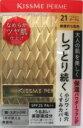 【KissMe FERM】キスミーフェルムしっとりツヤ肌パウダーファンデヘルシーオークル健康的な肌色【21】11g