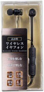 高音質ワイヤレスイヤフォン Bluetooth ブルートゥース ワイヤレス イヤホン ハンズフリー 音楽再生 充電式 通話 スポーツ スマホ ランニング PC マイク フルスペック ボリューム 高音質