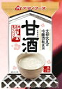 【アマノフーズ】お湯をそそぐだけフリーズドライ甘酒、アマノフーズ甘酒 12g×10個セット