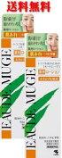 【送料無料】【医薬部外品】トラブル肌のための、オードムーゲ薬用ローション500ml×2本セット