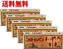 【送料無料】【管理医療機器】祐徳スポールバン30本×5個セット+試供品2個入り×5個付き