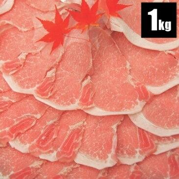 【国産豚ロース★1kg】 250g×4個 メガ盛り/真空小分け/しゃぶしゃぶ/すき焼き/真空/小分け/便利/生姜焼き/ミルフィーユカツ/メガ盛り/豚丼/お弁当/簡単