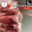 黒毛和牛 パイン牛 クラシタロース すき焼き用400g 食品