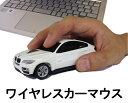車型マウス ワイヤレスカーマウス BMW X6 50i ホワイト 白 LANDMICE 2.4G B ...