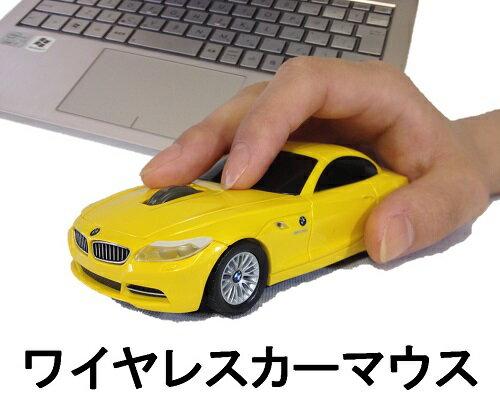 車型マウスワイヤレスカーマウスBMWZ435isイエロー黄LANDMICE2.4GBMWZ435isYELLOW藤昭
