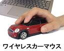 車型マウス ワイヤレスカーマウス ミニクーパーS レッド 赤 ブラックルーフ LANDMICE 2. ...