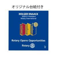 ロータリークラブ2020-21年度テーマバッジ(通常)ROTARYOPENSOPPORTUNITIESロータリーは機会の扉を開く