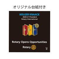 ロータリークラブ2020-21年度テーマバッジ(高級)ROTARYOPENSOPPORTUNITIESロータリーは機会の扉を開く